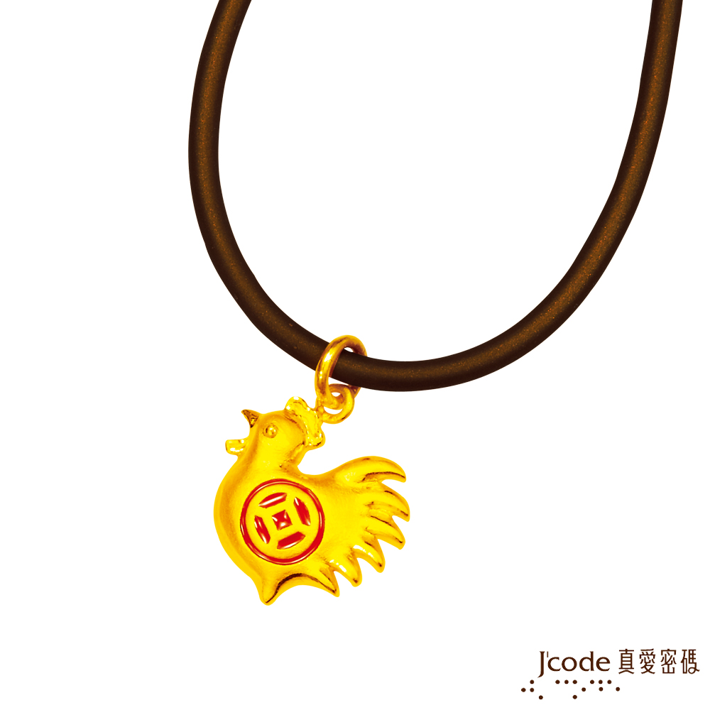 J'code真愛密碼 古錢雞黃金墜子 送項鍊