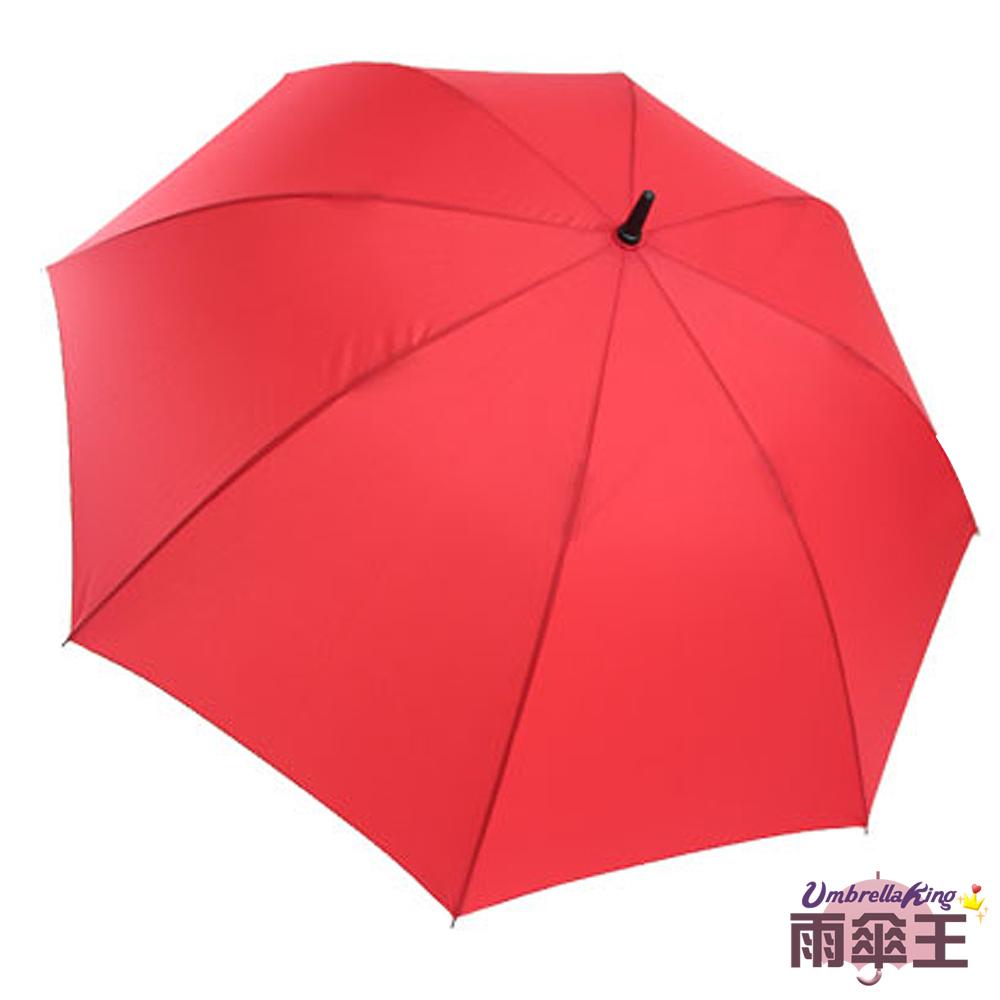 雨傘王 BigRed GOLFER 30吋超大傘面自動直傘-紅色