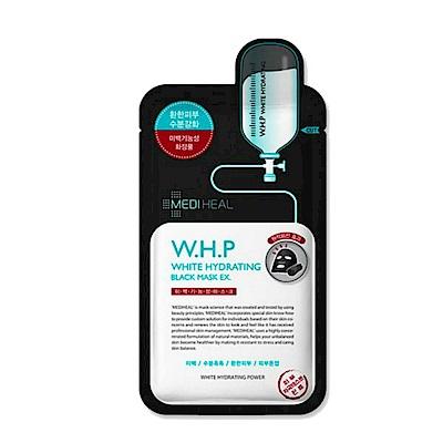(即期品) MEDIHEAL 高效特強美白補水木炭礦物面膜 10片/盒