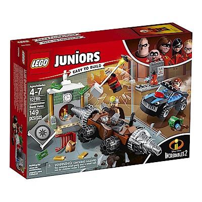 LEGO樂高 Juniors系列 10760 超人特攻隊2 採礦大師銀行搶劫