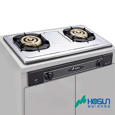 豪山 全銅爐頭歐化嵌入式瓦斯爐(不鏽鋼) SK-2051S