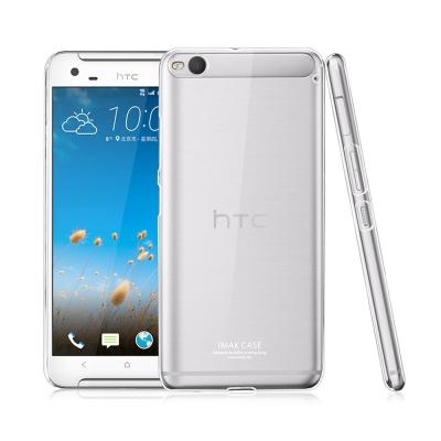 HTC-ONE-X9-手機殼-保護殼-保護套