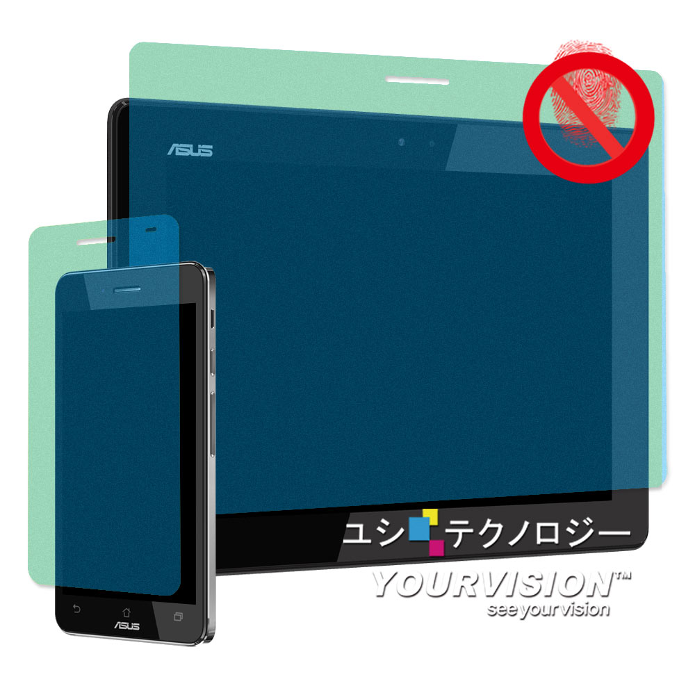 ASUS PadFone Infinity A80 (手機+平板)指無紋(霧面)螢幕保護貼
