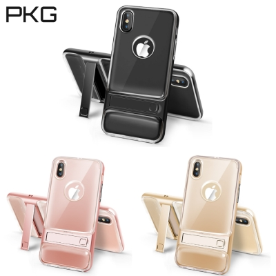 PKG Apple IPhone X 抗震防摔保護殼(透殼支架系列)