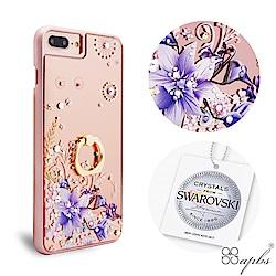 apbs iPhone8/7/6s Plus 5.5吋施華彩鑽鏡面指環扣手機殼-祕密花園