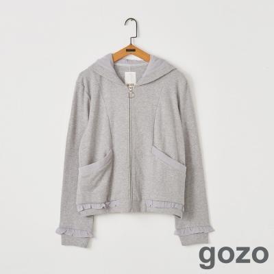 gozo故作低調名人系連帽外套(二色)