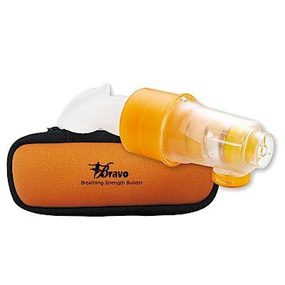 【X-BIKE 晨昌】Bravo舒呼樂 呼吸訓練器 訓練躍級款 吸吐二合一(豔陽橘)