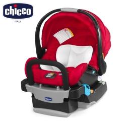 chicco-KeyFit 手提汽座-亮麗紅