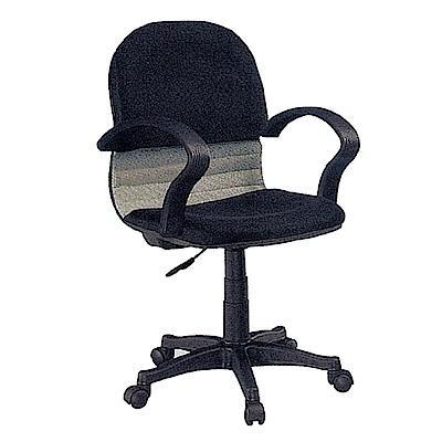 【AS】瑪佩爾黑灰網布扶手升降辦公椅-51x50x89cm