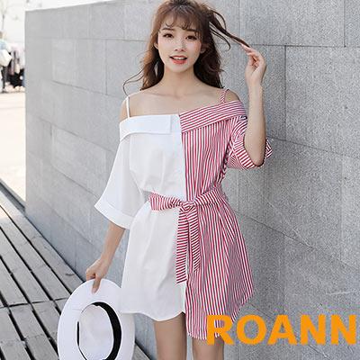 雙色拼接一字領細肩襯衫 (共二色)-ROANN