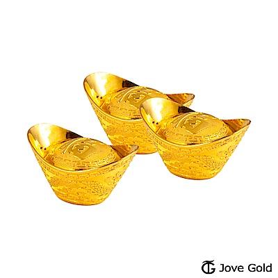 Jove Gold 叁台錢黃金元寶x3-福(共9台錢)