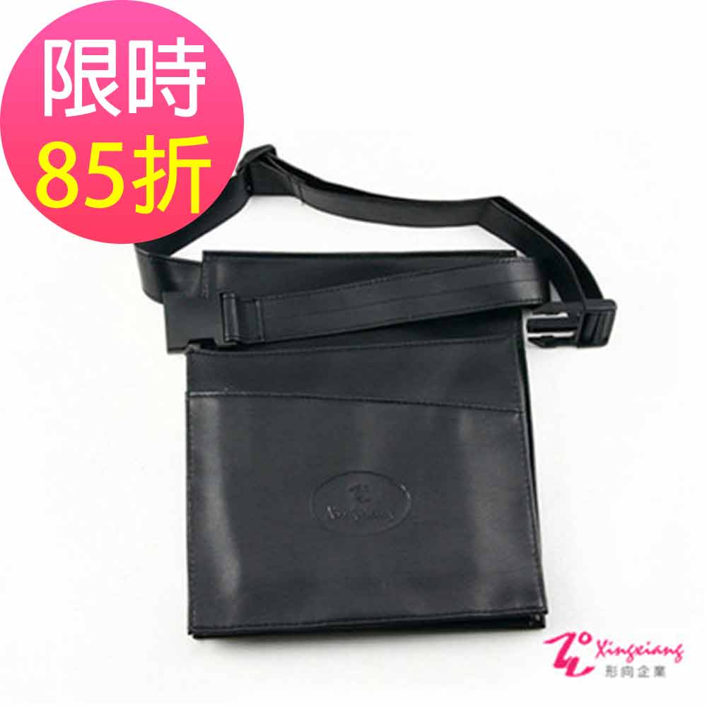 Xingxiang 形向 高級攜式造型腰帶皮套 Q-75-3