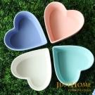 Just Home多莉5.5吋愛心造型陶瓷深盤4入組