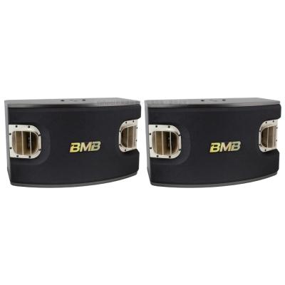 BMB CSV-900 三單體卡拉OK喇叭 (12吋)