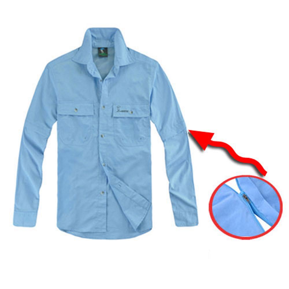 PUSH!速乾抗UV 襯衣兩截衣 男款