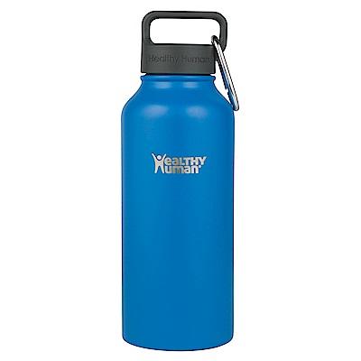 Healthy Human寬口不鏽鋼保冷保溫瓶946ml-海藍