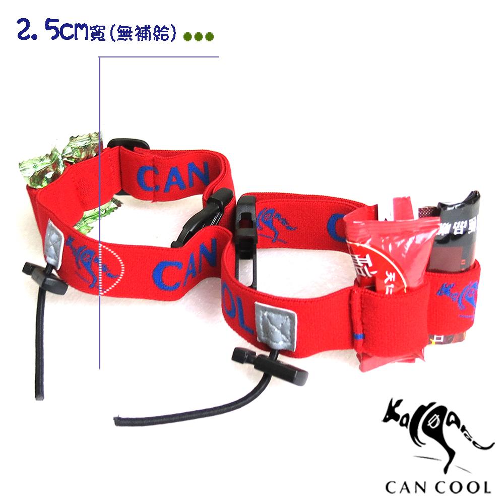CAN COOL敢酷 25mm寬-能量補給運動號碼帶(紅藍) C160323001