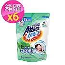 一匙靈 柔膚感EX超濃縮洗衣精馬鞭草香氛  (補充包1.2kgX6入)