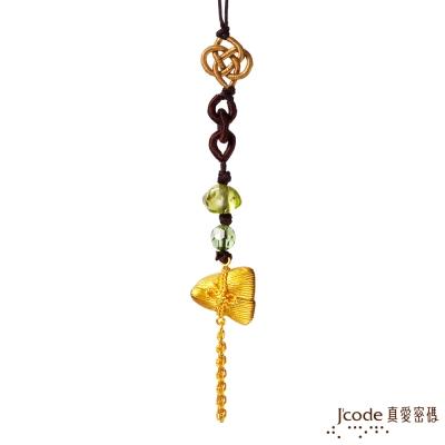 J'code真愛密碼 文昌功名黃金粽子吊飾