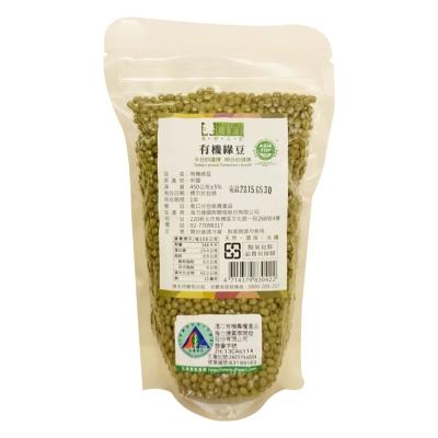 美好人生 有機綠豆(450g)
