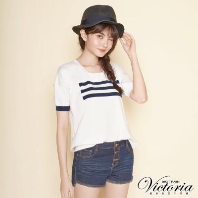 Victoria 中高腰復古鬚邊短褲-女-深藍