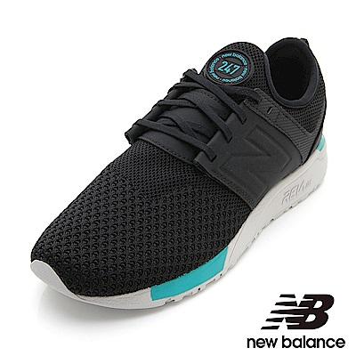 New Balance 247復古鞋MRL247KB男黑色