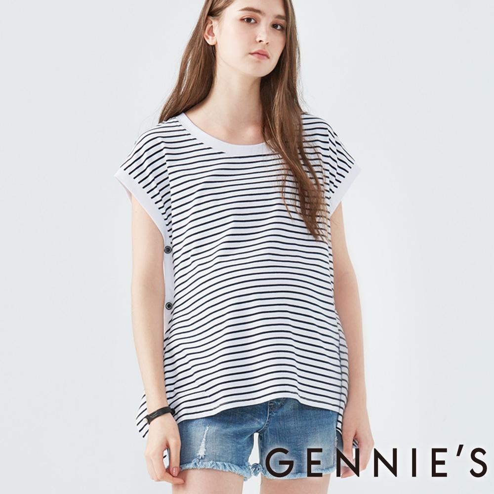 Gennies奇妮-造型鈕扣無袖上衣-(T3D05-藍白條)