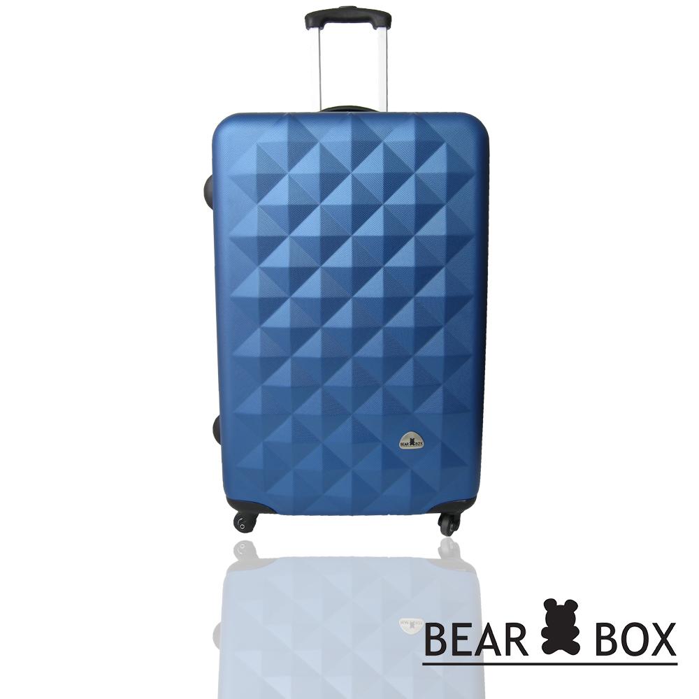 BEAR BOX 晶鑽系列28吋ABS輕硬殼旅行箱/行李箱-藍
