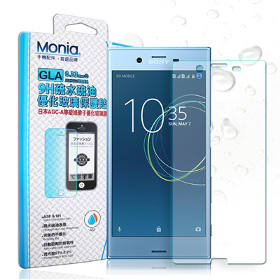 MONIA SONY Xperia XZs / XZ 日本頂級疏水疏油9H鋼化玻璃膜