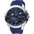 Timberland天柏嵐 競速時代三眼計時手錶-藍/48mm