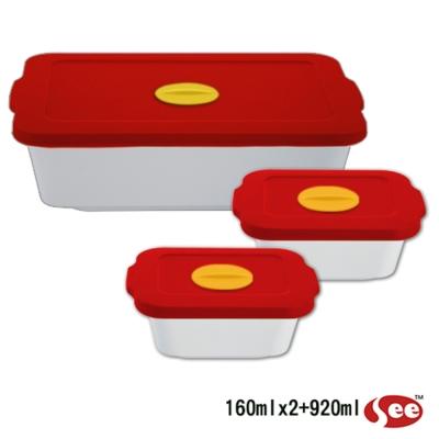 Breere 會呼吸的保鮮盒160ml*2+920ml方形三件組(4色)