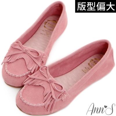 Ann'S柔軟舒適蝴蝶結全真皮莫卡辛-粉