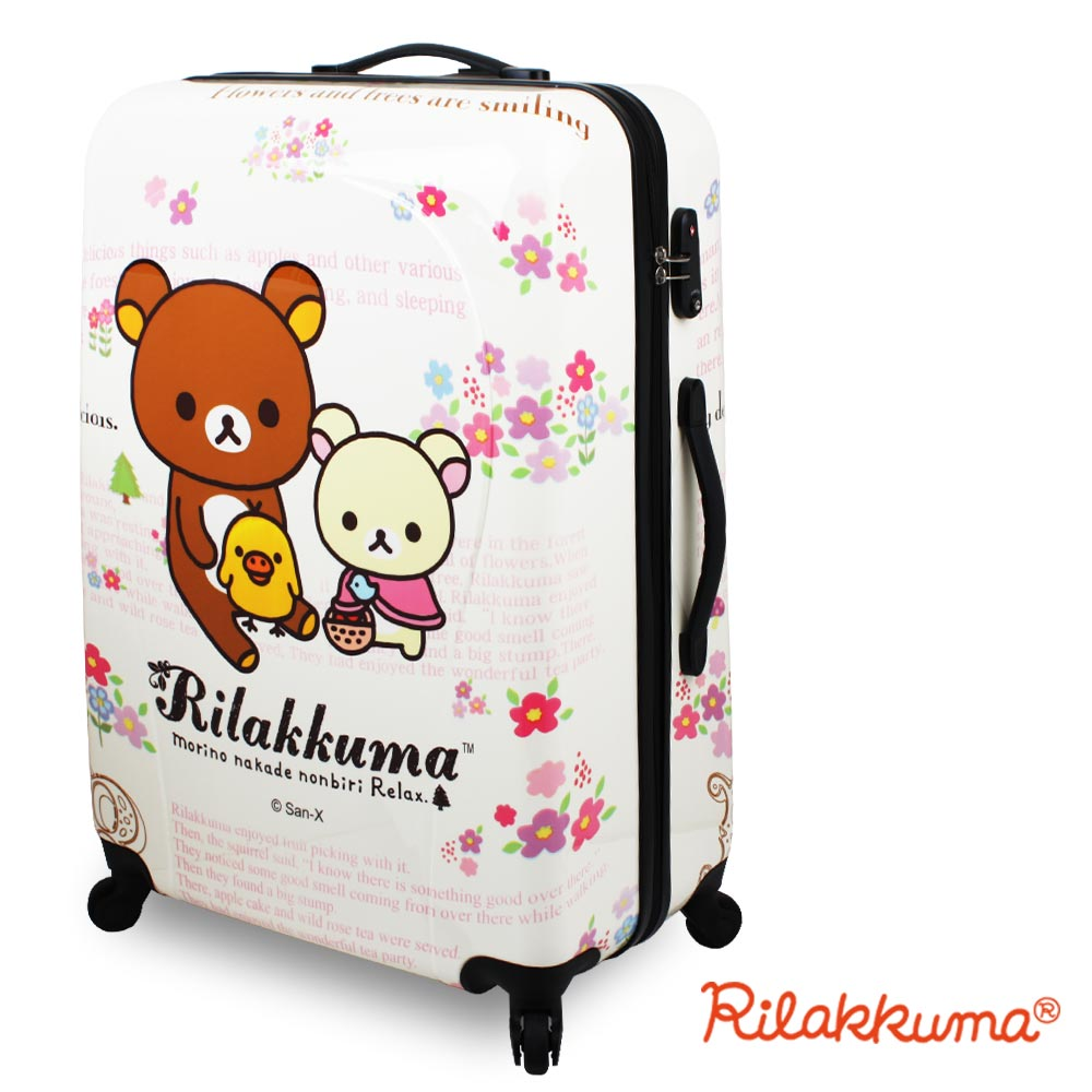 Rilakkuma拉拉熊魔幻花園 24吋PC超輕量硬殼行李箱(野餐)