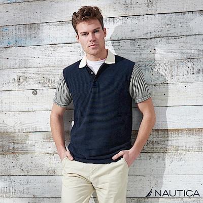Nautica 純棉雙色條紋拼接短袖POLO衫 -深藍