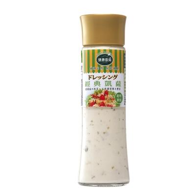 健康廚房 經典凱薩沾拌淋醬(200ml)