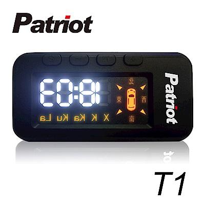 愛國者T1 多功能GPS測速抬頭顯示器