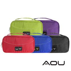 AOU 旅行配件多功能萬用包 內衣褲收納袋(多色任選)66-040
