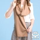 SOFER 喀什米爾羊毛圍巾 - 淺駝