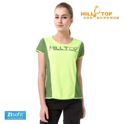 【hilltop山頂鳥】女款Zlsofit吸濕排汗上衣S04FF8螢光綠黑色圈圈