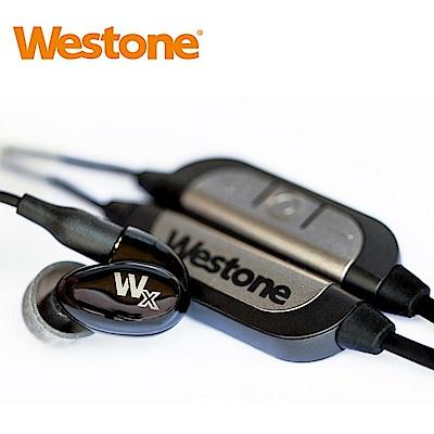 Westone Wx 壹單體MMCX藍牙耳機