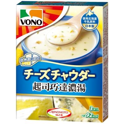 味之素 VONO起司巧達濃湯(19.8gx3入)