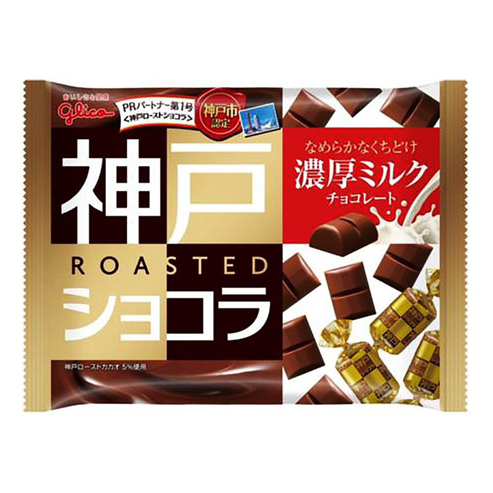 GLICO格力高 神戶香濃牛奶巧克力(185g)
