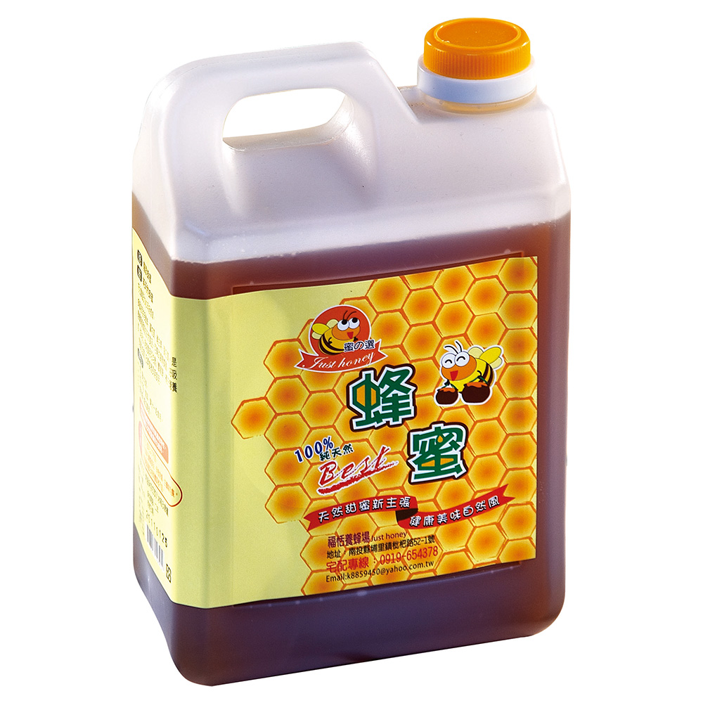 【福恬 蜜之選】1800g 龍眼 蜂蜜