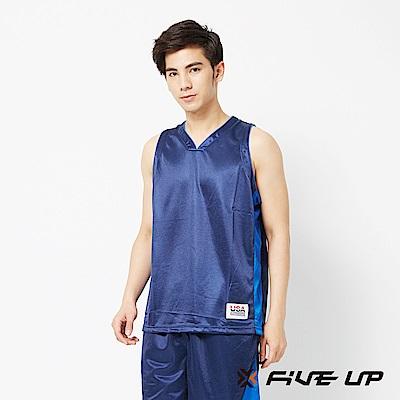 FIVE UP 吸排籃球背心-深藍