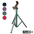 Faith 輝馳 LP-TS1 大型 相機/平板支撐腳架(附平板夾)