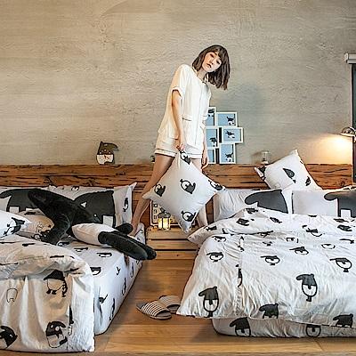 戀家小舖 / 單人床包被套組  經典黑白款-馬來貘的日常  100%精梳棉  台灣製
