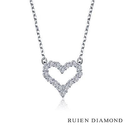 RUIEN DIAMOND 輕珠寶系列6分 14K白金鑽石項鍊
