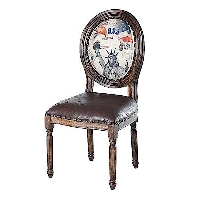 AS-愛麗絲餐椅-47.5x55x99.5cm