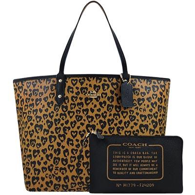 COACH 咖啡色豹紋愛心PVC雙面托特包-大型/附手拿包