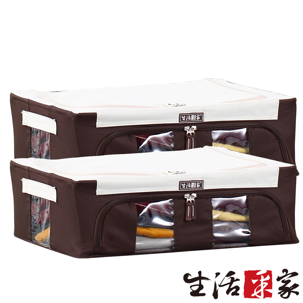 《生活采家》堆疊式雙視窗床下系統收納箱_34公升(2入裝)